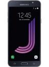 Galaxy J7 (2016)